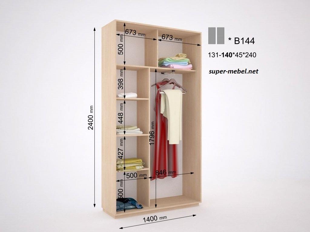 """Шкаф-купе в-144 интернет-магазин """"супер мебель""""."""