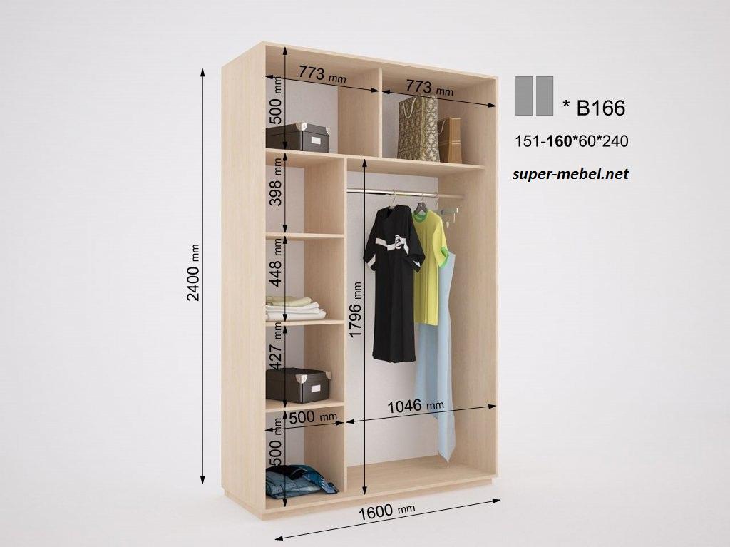 "Шкафы-купе виват интернет-магазин ""супер мебель""."
