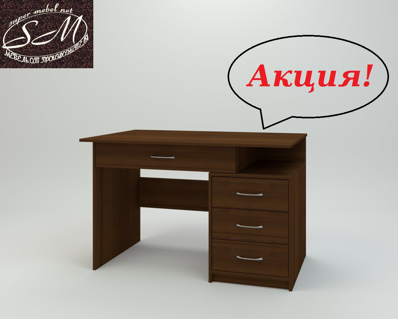 письменный стол для школьника цены и фото