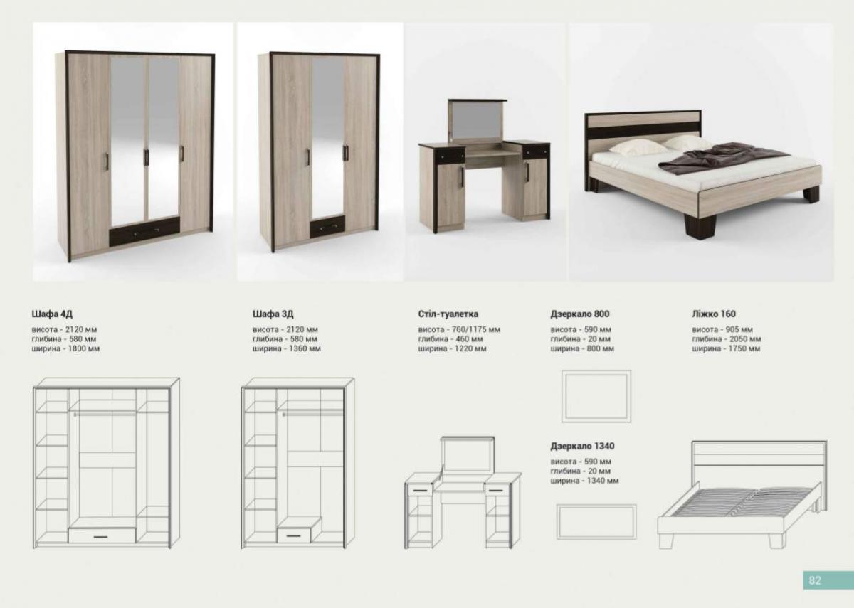 Мебель для спальни своими руками чертежи каталог